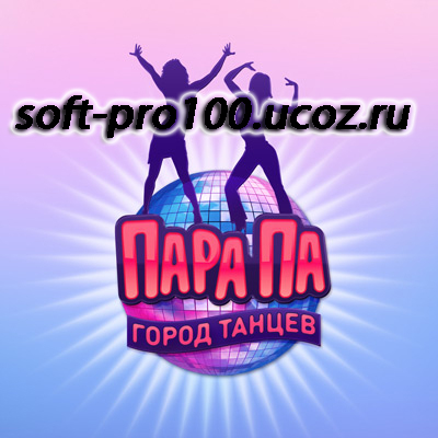 Parapa pobot – бесплатный бот